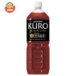 サントリー 黒烏龍茶【特定保健用食品 特保】 1.5Lペットボトル×8本入