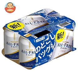サントリー ALL FREE (オールフリー) (6缶パック) 250ml缶×24(6×4)本入