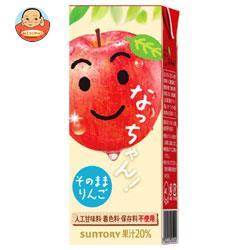 サントリー なっちゃん りんご 250ml紙パック×24本入
