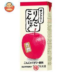 サントリー りんごこんにゃく 250ml紙パック×24本入