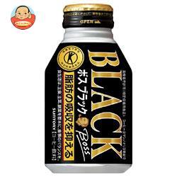 サントリー BOSS(ボス) ブラック【特定保健用食品 特保】 280mlボトル缶×24本入