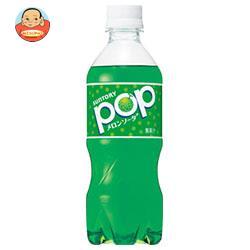 サントリー POPメロンソーダ【自動販売機用】 430mlペットボトル×24本入