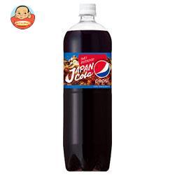 サントリー ペプシ Jコーラ 1.5Lペットボトル×8本入