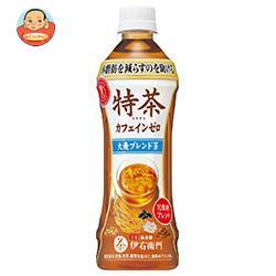 サントリー 特茶 カフェインゼロ 【手売り用】【特定保健用食品 特保】 500mlペットボトル×24本入