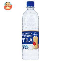 【賞味期限間近18.9.1かそれ以降】サントリー サントリー天然水 PREMIUM MORNING TEA(プレミアムモーニングティー) ミルク【手売り用】 550mlペットボトル×24本入