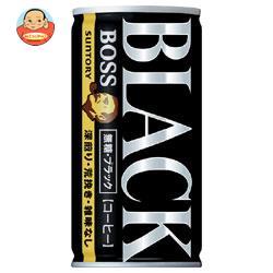 サントリー BOSS(ボス) 無糖ブラック 185g缶×30本入