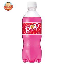 サントリー POPフルーツパンチ【自動販売機用】 430mlペットボトル×24本入