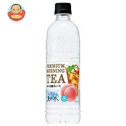 サントリー サントリー天然水 PREMIUM MORNING TEA(プレミアムモーニングティー) 白桃【手売り用】 550mlペットボトル×24本入