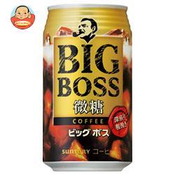サントリー ビッグボス 微糖 350ml缶×24本入