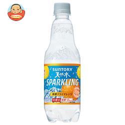 サントリー 南アルプススパークリング 無糖ドライオレンジ【手売り用】 500mlペットボトル×24本入