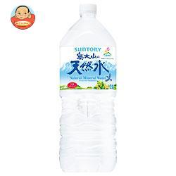 サントリー 奥大山の天然水 2Lペットボトル×6本入