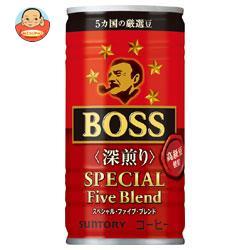 サントリー BOSS(ボス) スペシャルファイブブレンド 深煎り 185g缶×30本入