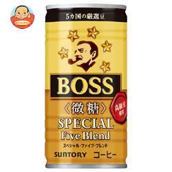 サントリー BOSS(ボス) スペシャルファイブブレンド 微糖 185g缶×30本入