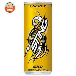 サントリー スティング エナジー ゴールド 250ml缶×30本入