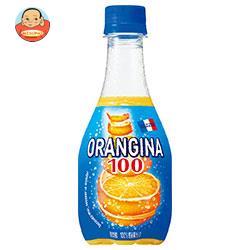 サントリー オランジーナ100 300mlペットボトル×24本入