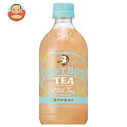 サントリー クラフトボス ミルクティー【手売り用】 500mlペットボトル×24本入