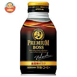 サントリー プレミアムボス ブラック【手売り用】 285gボトル缶×24本入