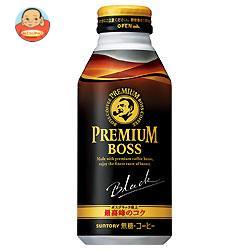 サントリー プレミアムボス ブラック 390gボトル缶×24本入