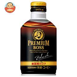 サントリー プレミアムボス ブラック【自動販売機用】 285gボトル缶×24本入