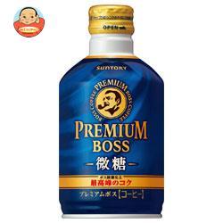 サントリー プレミアムボス 微糖【自動販売機用】 260gボトル缶×24本入