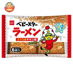 おやつカンパニー ベビースターラーメン コクうまチキン味6袋入 162g(27g×6)×12袋入