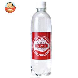 北斗 九州あわ水 炭酸水 1.5Lペットボトル×8本入