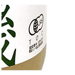 野田ハニー 有機りんごジュース100% 710ml瓶×12本入