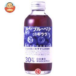 野田ハニー ブルーベリーdeキララ 180ml瓶×24本入