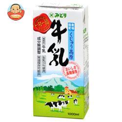 九州乳業 みどり くじゅう高原牛乳 1000ml紙パック×12(6×2)本入