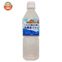 九州乳業 くじゅう連山の湧水 乳酸菌プラス 500mlペットボトル×24本入