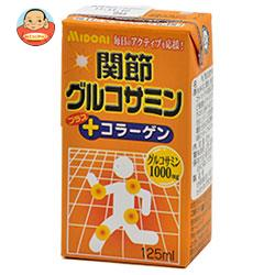 九州乳業 関節グルコサミン 125ml紙パック×36本入