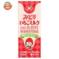 九州乳業 みどり いちごミルク 200ml紙パック×24本入