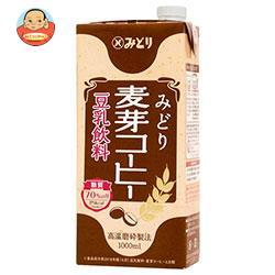 九州乳業 みどり豆乳飲料 麦芽コーヒー 1000ml紙パック×12(6×2)本入