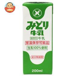 九州乳業 みどり牛乳 200ml紙パック×24本入