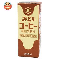九州乳業 みどりコーヒー 200ml紙パック×24本入