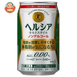 花王 ヘルシア モルトスタイル【特定保健用食品 特保】 350ml缶×24本入