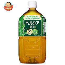 花王 ヘルシア 緑茶【特定保健用食品 特保】 1Lペットボトル×12本入