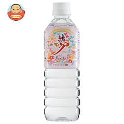 奥長良川名水 夢ありがとう プラチナ水 500mlペットボトル×24本入