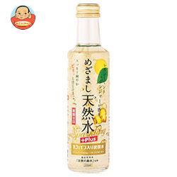 奥長良川名水 めざまし天然水 200ml瓶×24本入