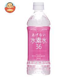 奥長良川名水 水素水36 ピンク 500mlペットボトル×24本入