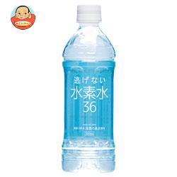 奥長良川名水 水素水36 ブルー 500mlペットボトル×24本入