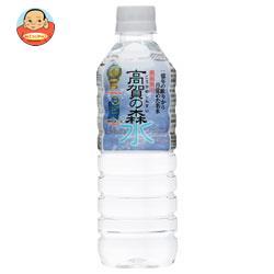 奥長良川名水 高賀の森水 500mlペットボトル×24本入
