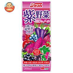 サンA 紫野菜 200ml紙パック×24本入