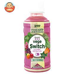 サンA 宮崎むらさき色のVege Swich(ベジスイッチ) 200mlペットボトル×24本入