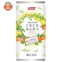 サンA ころころかんきつ 190g缶×20本入