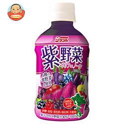 サンA 紫野菜 240mlペットボトル×24本入