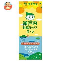 チチヤス 瀬戸内柑橘ミックスオ・レ 200ml紙パック×24本入