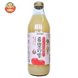 JAアオレン 希望の雫 1L瓶×6本入