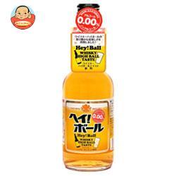 齋藤飲料工業 ヘイ!ボール 330ml瓶×20本入