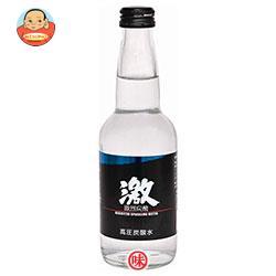 齋藤飲料工業 激烈炭酸(高圧炭酸水) 330ml瓶×20本入